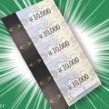ライザップゴルフ公認の割引券!お得な紹介制度で金券プレゼント【kiki golferサイト限定】