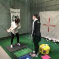 渋谷で安い!初心者におすすめのゴルフレッスン【渋谷駅近インドアゴルフスクール】