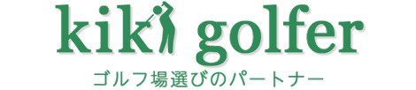 kiki golfer | キキ ゴルファー