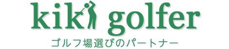 kiki golfer   キキ ゴルファー